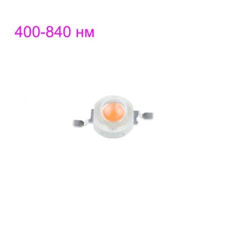 Фито светодиод VANQ 3 Вт 400-840 нм...